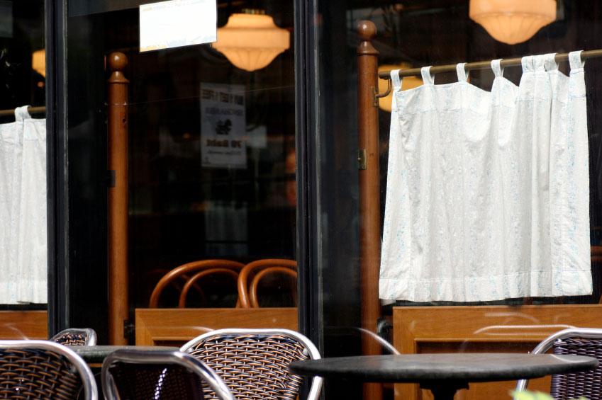Curtains Kah Huat Textile Co